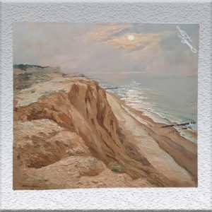 Paul Smalian: Sylt